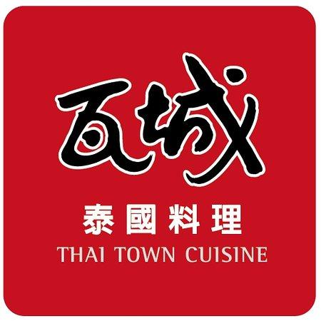Thai Town Cuisine - Suzhou Center: 瓦城 LOGO