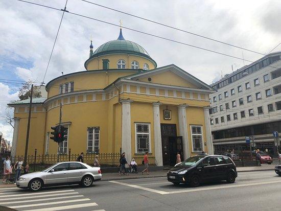 Temple of the Holy Prince Alexander Nevskiy