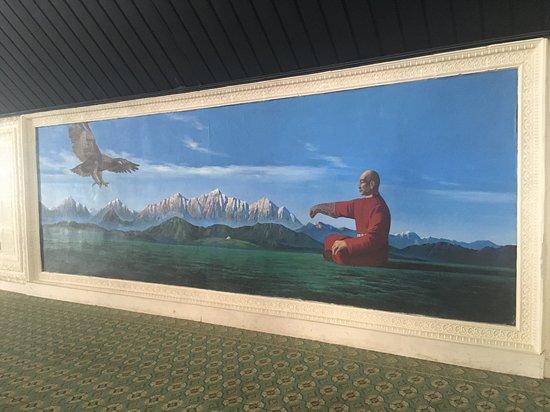 Культурный Центр Рух Ордо