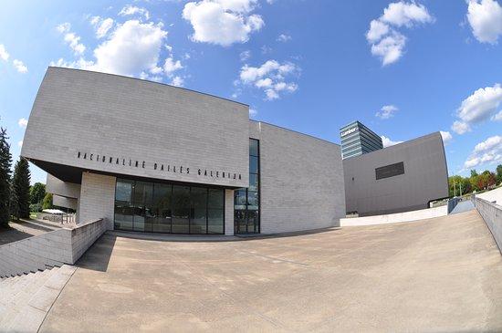 Национальная художественная галерея: Gmach galerii.