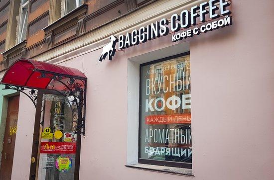写真Baggins Coffee枚