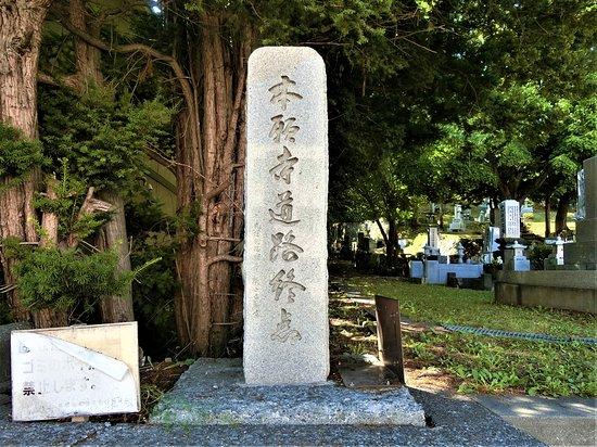 Honganji Doro Shutenhi
