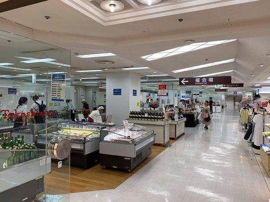 Takashimaya Konandai