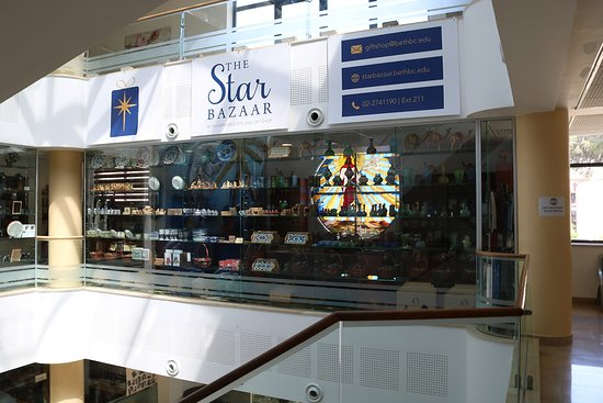 The Star Bazaar Gift Shop