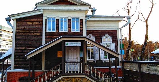 Irkutsk Tourist Information Office