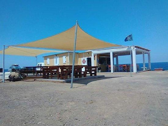 Cicci's Beach