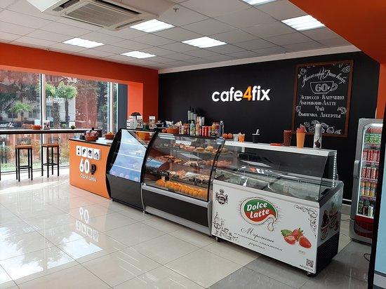 Cafe4fix на Навагинской
