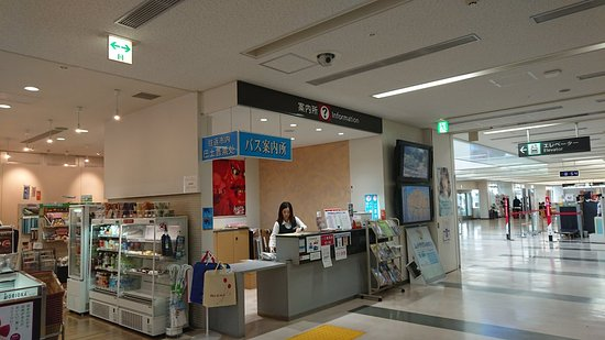 Iwate Hanamaki Airport Information Center