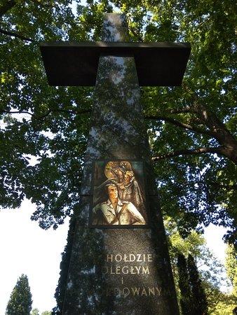 Cmentarz Wolski: Cmentarz Powstańców Warszawy