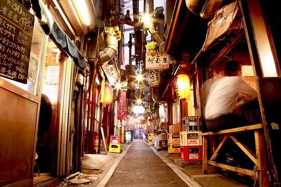 Bilde fra Sangenjaya