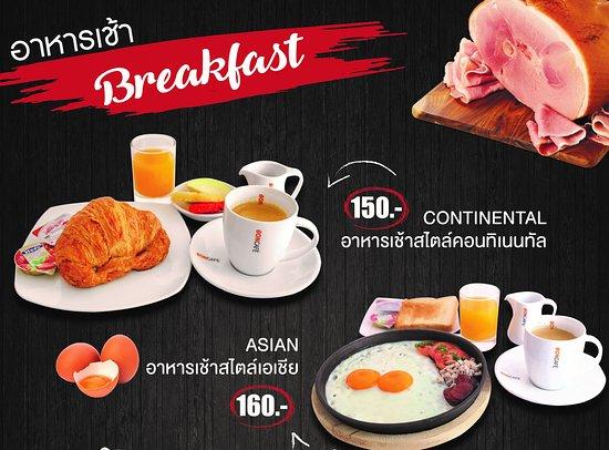 Bon Cafe: Breakfast Set