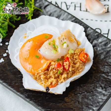 Grill Scallop in Garlic Soy Sauce