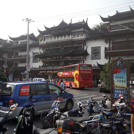 Σανγκάη, Κίνα: Shanghai - China 🇨🇳