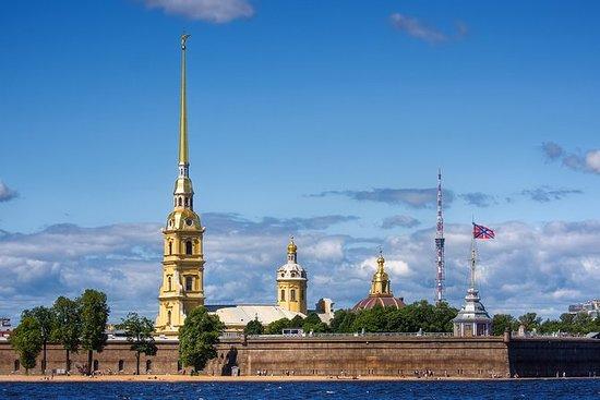 Imperial St. Petersburg - profitez au...