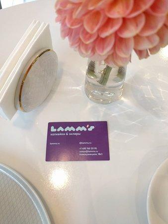 Lamm's