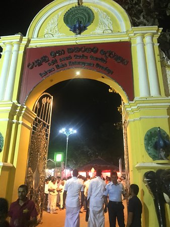 katargama temple entrance