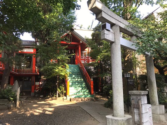 Otama Inari Shrine