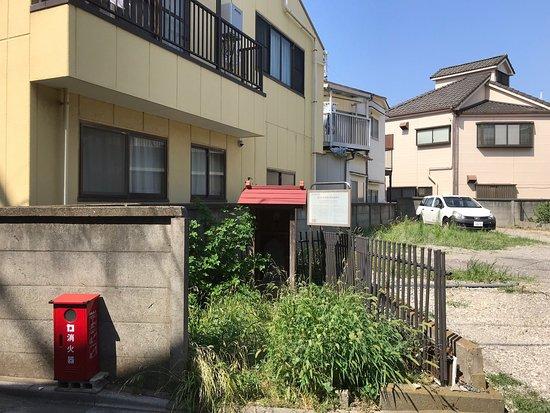 Kansho 6nen Tsukimachikuyo Gazo Itabi
