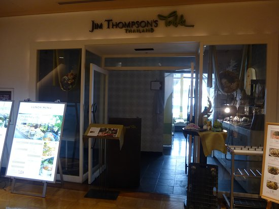 Jim Thompson's Table Thailand Ginza: エントランス