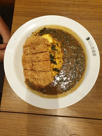 Coco Curry House: 菜單餐點