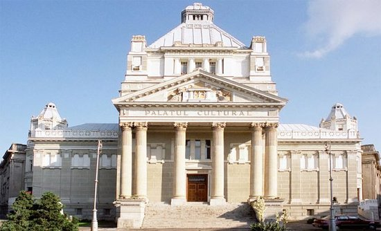 Arad Cultural Palace: Cultural Palace