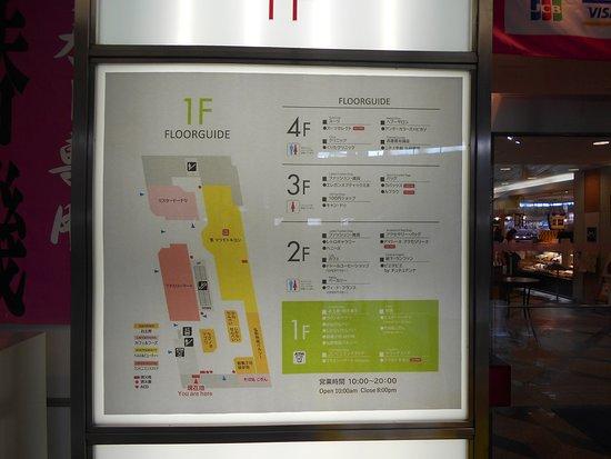 Appliese: 店舗案案内図