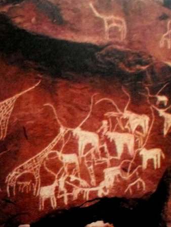 Rock Art site located in Tadjourah region of Djibouti. The site is dating back to the third millennium BC.
