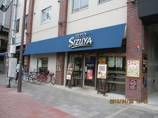 Shizuya Shichijo: シズヤ七条店