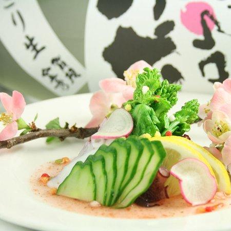 地蛸梅サラダ仕立て