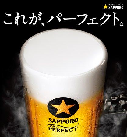 ★広島で5店のみ!★ パーフェクト黒ラベル認定店!!