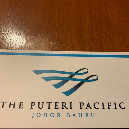 The Puteri Pacific Johor Bahru: Convenient....especially for who is on work trip...  adjoining with Persada Convention Center.