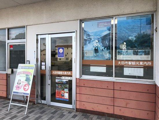 次回こそ鞆ケ浦に行きたい。