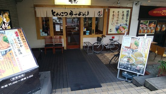 Nanashi Tonkotsuhen Tama Plaza: たまプラの七志