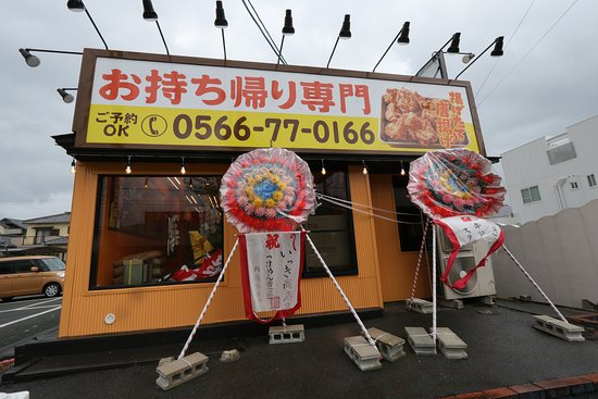 Ikki Shoten: お店の外観