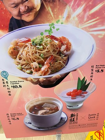 Mee and mee hoon are common in this cafe