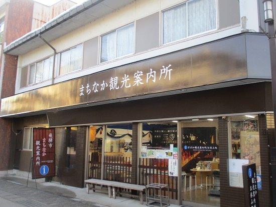 Hida Furukawa Machinaka Tourist Information Center