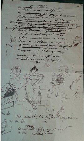 Manuscrit Eugène Onéguine