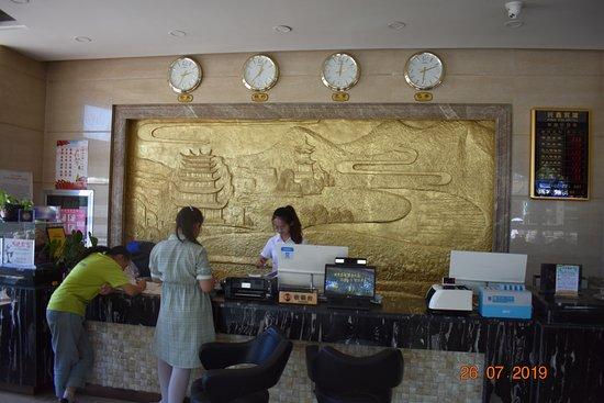 Xingxin Hotel: reception