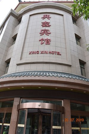 Xingxin Hotel: front view from sidewalk