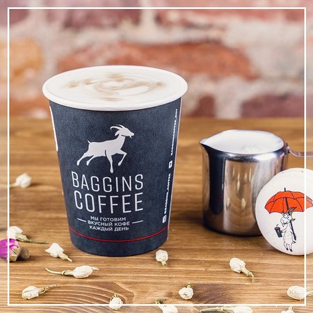 Try our cream latte - it's irresistible