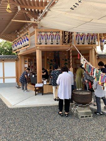 Jozenji Temple : 上善寺