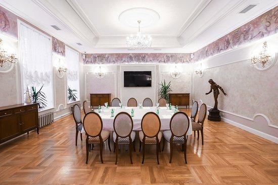 Petr Hotel: Конференц-зал вместимостью до 40 человек