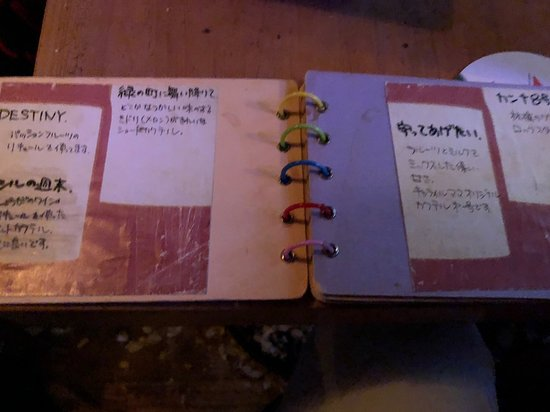 Kjoto – fotografija