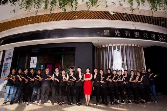 Star Glory Asia (M) Sdn Bhd - Duty Free Shop