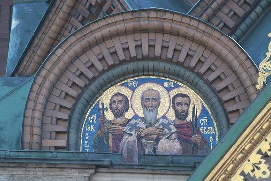 Church of the Savior on Spilled Blood: Chiesa del Salvatore sul Sangue Versato