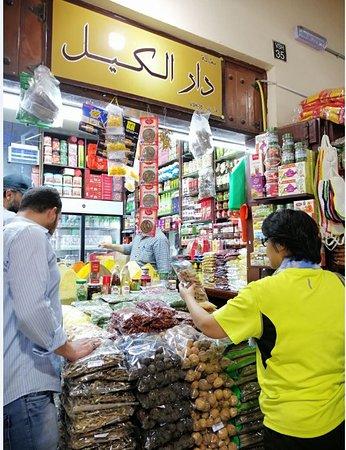 Souk Al-Mubarakiya (Kuwait City) - 2019 All You Need to Know