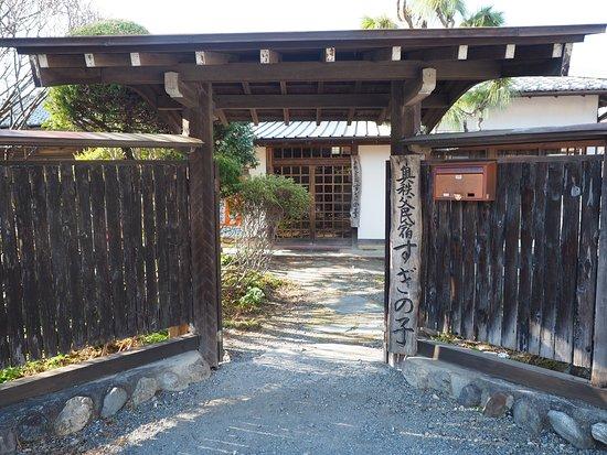 外観(入口)