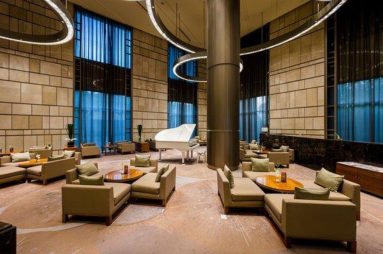 Hotel Nikko Saigon: Lobby Lounge
