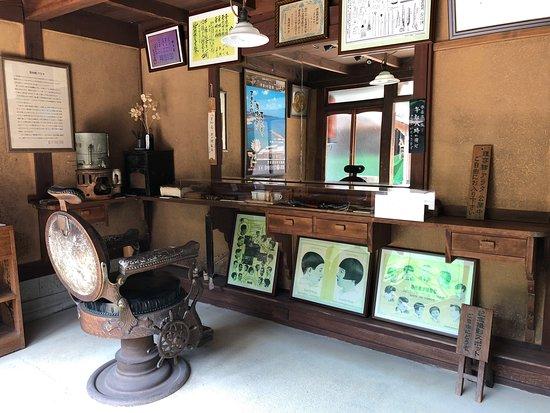 Cyugen Nagaya Tenement House
