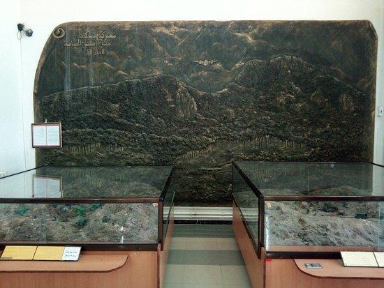 Musee National du Moudjahid: Musée